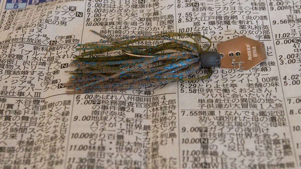 Fish Arrow KO Chatter 3,5 g