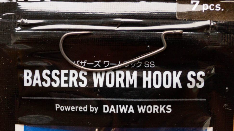 Bassers Worm Hook SS SOS
